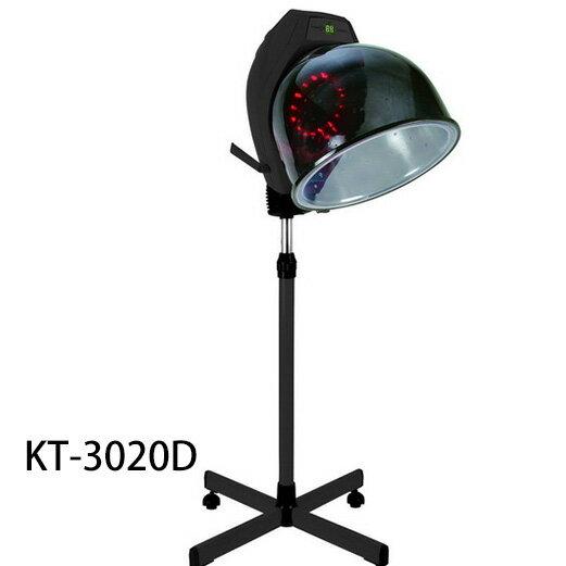 廣大 KT-3010D立式護髮機-大帽 [80543] ::WOMAN HOUSE::