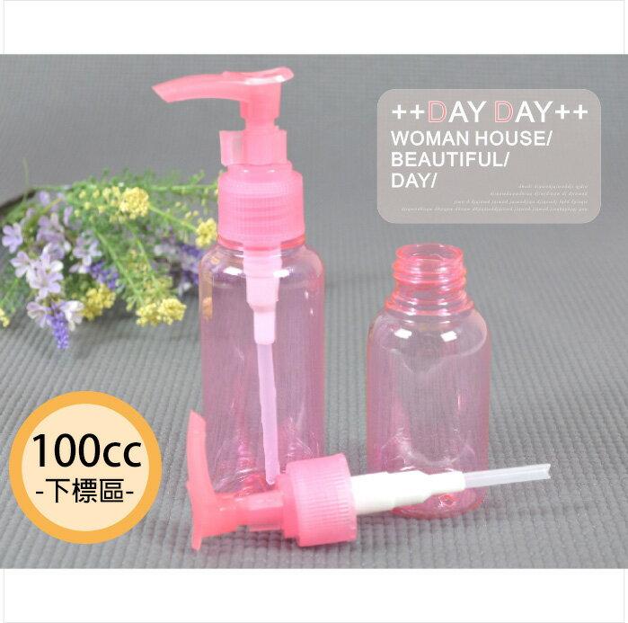 T829C PE空瓶罐+壓頭 100cc [79924] ::WOMAN HOUSE::
