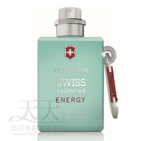 VICTORINOX 瑞士無限能量男性運動香水 150ml [80831] ::WOMAN HOUSE::