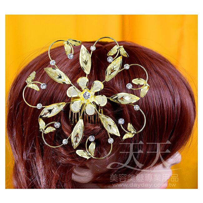 賽 新娘中國風鑽髮飾品寶石 B001 [85297] ::WOMAN HOUSE:: 新秘/整體造型/妝髮