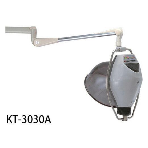 【烘乾.定型.護髮.染髮.燙髮】廣大 KT-3030A吊式蜂巢式烘乾機(大帽) [85680]