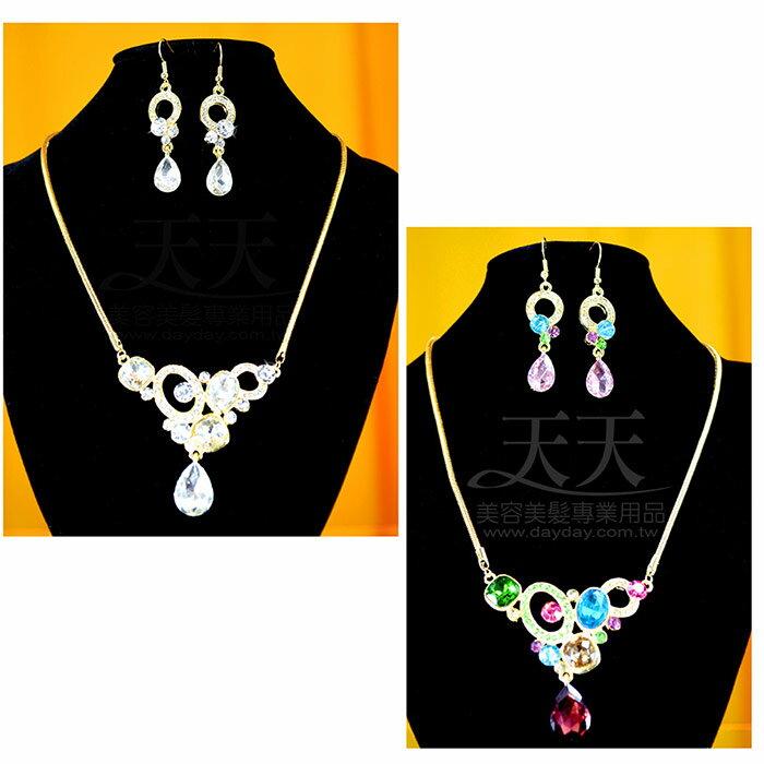 賽 新娘鑽套手鍊耳環飾品寶石 A012 [87105] ::WOMAN HOUSE:: 新秘/整體造型/妝髮