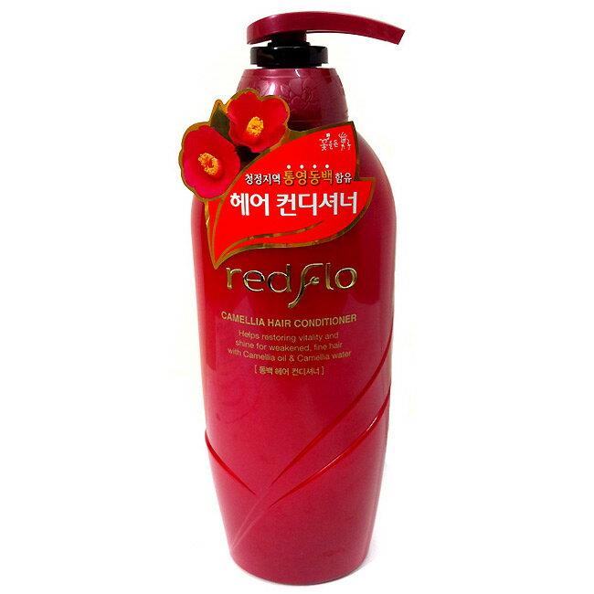 redflo 紅花修護潤髮乳 [88920] ::WOMAN HOUSE::
