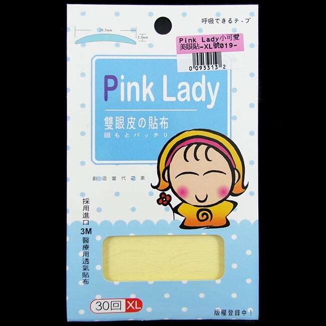 Pink Lady小可愛 美眼貼 XL號 30回入 [95313] ::WOMAN HOUSE::