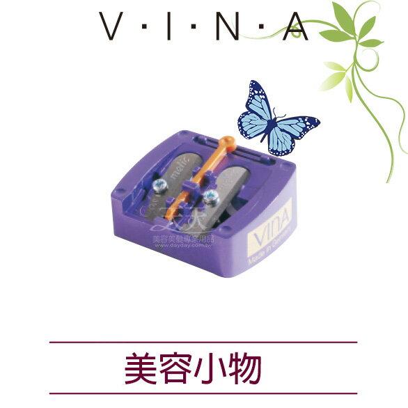 【德國原裝進口】友娜VINA 雙孔削筆器 [97685] ::WOMAN HOUSE::