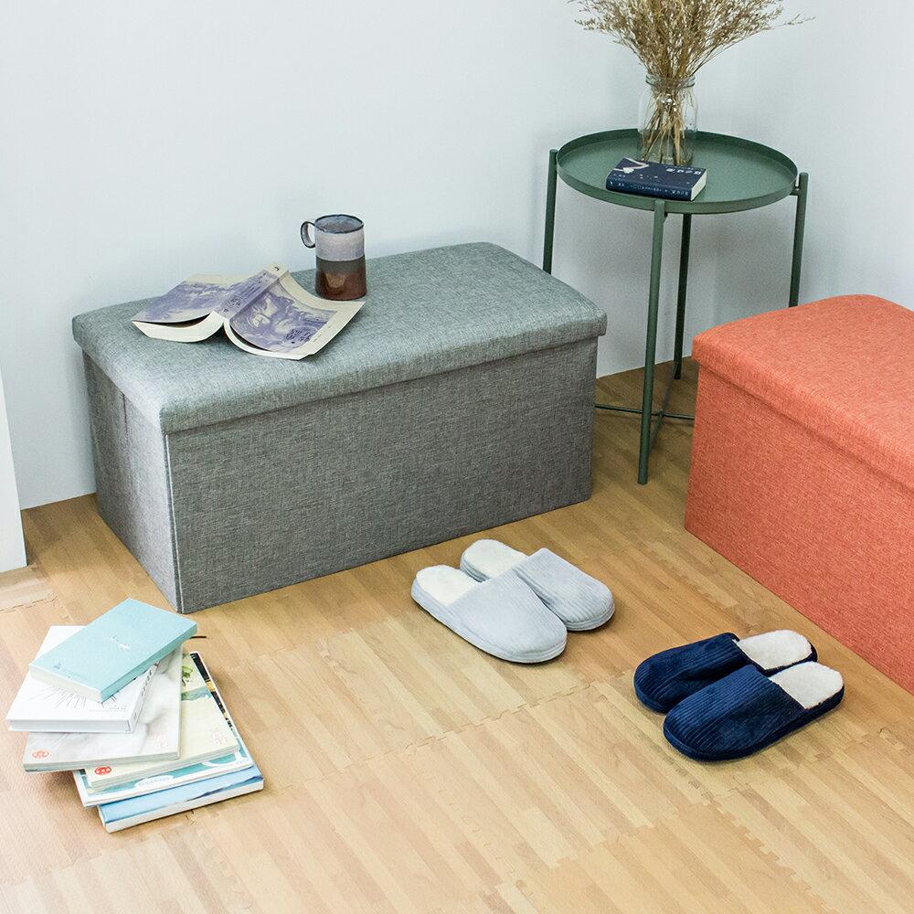 買一送一 收納凳 110L 椅凳 折疊收納箱 收納椅 儲物凳 腳凳 穿鞋椅  760X380【MM-A037-2】現領優惠券 0