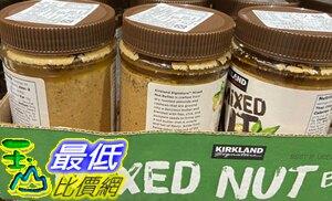 [COSCO代購] C1290439 KIRKLAND SIGNATURE 科克蘭綜合堅果抹醬 每罐765公克