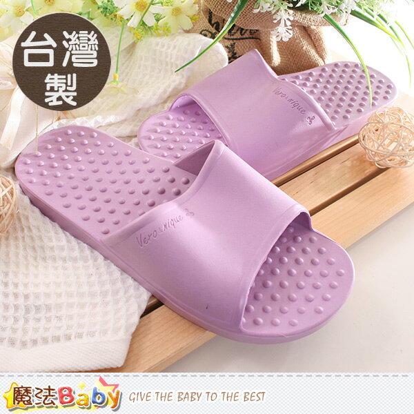 浴室拖鞋 製無毒環保按摩顆粒拖鞋 魔法Baby~sd0210