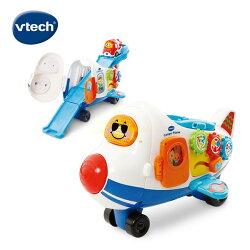 Vtech 嘟嘟車系列-酷炫巨無霸飛機軌道組/生日禮物/聖誕禮物