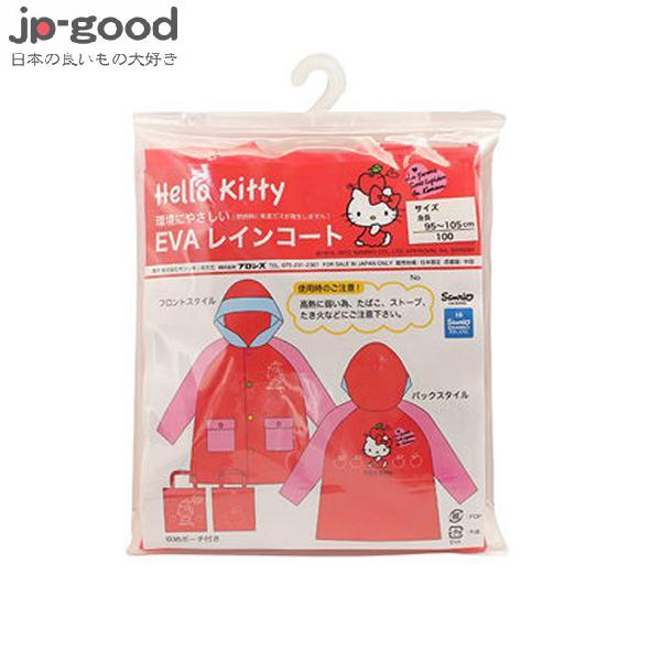 HELLO KITTY兒童雨衣 #100cm - 紅色