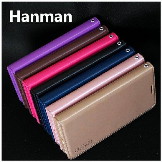 配件知家:【Hanman】HTCU11+U11Plus2Q4D1006吋真皮皮套翻頁式側掀保護套手機套保護殼-ZW