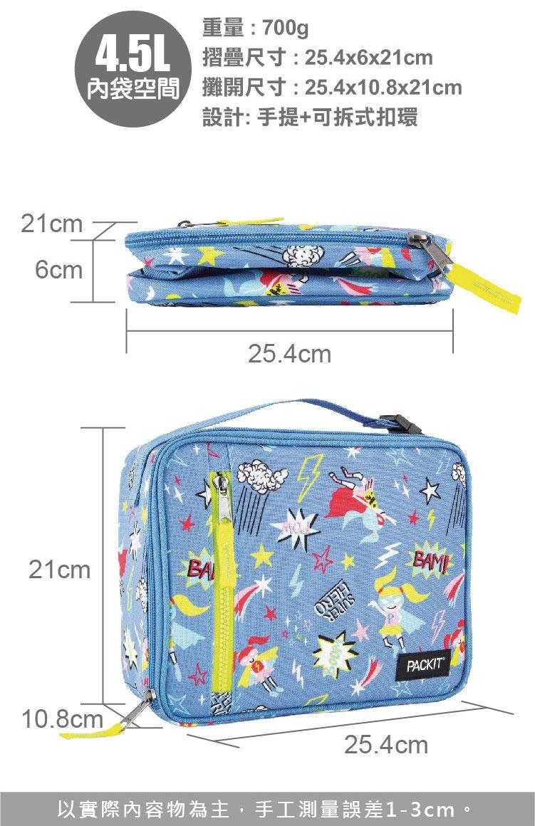 (2020) 美國 PACKiT 冰酷 經典冷藏袋 (螢光夜晚) 4.5L 保冷袋 保冰袋 母乳袋 行動式摺疊冰箱 6