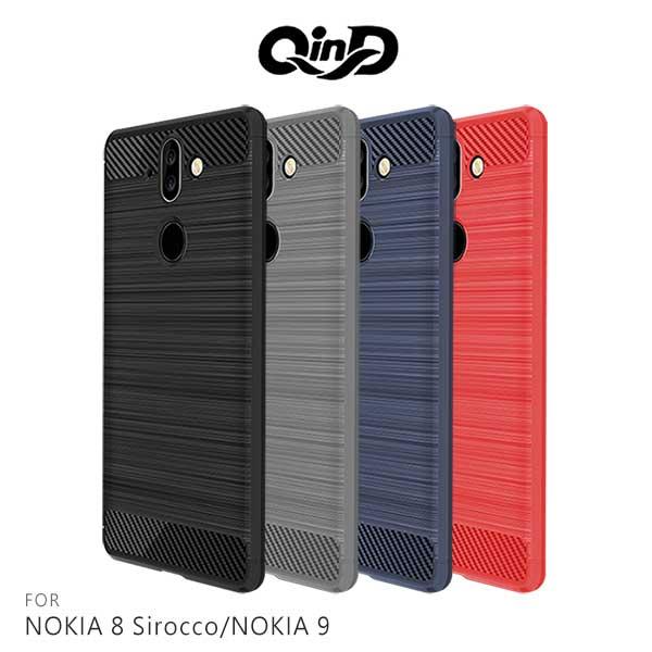 強尼拍賣~QinDNOKIA8SiroccoNOKIA9拉絲矽膠套保護殼全包邊防摔軟殼手機殼