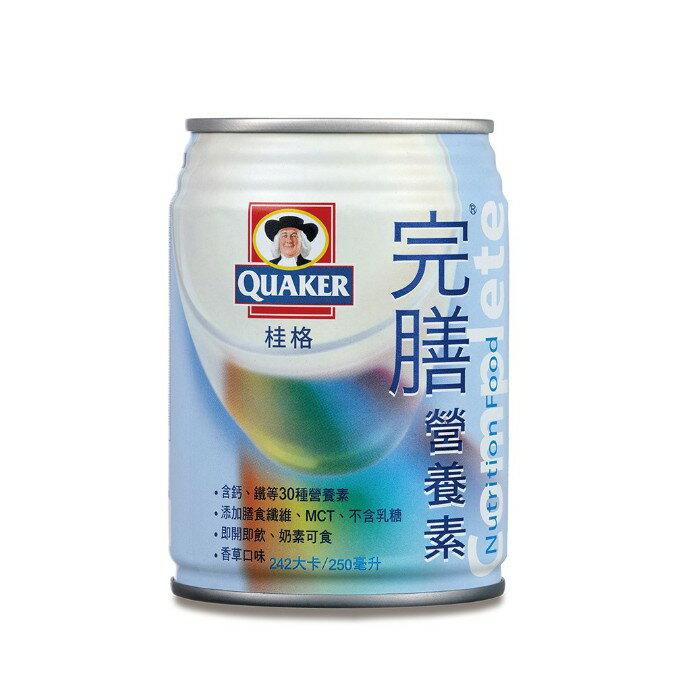 桂格 完膳營養素 香草 250mlx24罐(運送過程中難免導致凹罐,售出後不退換)*小柚子*
