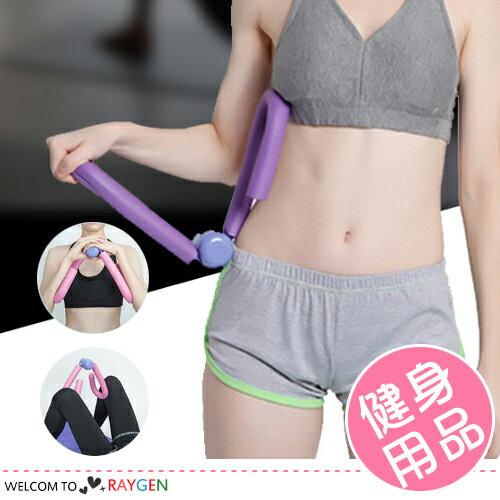 多功能美腿器 訓練器 瑜珈 健身
