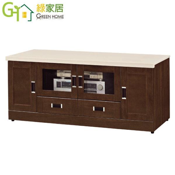【綠家居】馬洛時尚4.8尺雲紋石面電視櫃視聽櫃