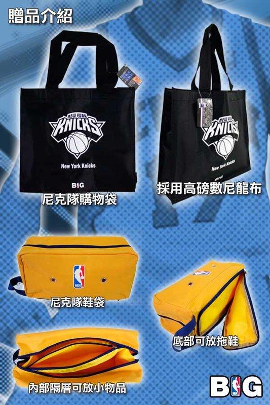 免運費  限量紀念珍藏版NBA官方正式授權~NBA尼克隊24吋雙拉鍊行李箱