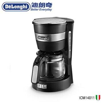 106/05/12前,送100%阿拉比卡咖啡豆 DeLonghi迪朗奇 美式咖啡機 ICM14011