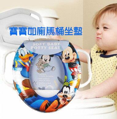 EMMA商城~兒童迪士尼藍色米奇唐老鴨防滑帶手把加厚軟墊馬桶圈坐便器學習馬桶坐墊