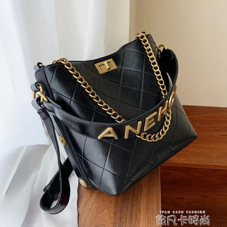 高級感包包洋氣女包2020新款潮韓版百搭質感斜挎包時尚單肩水桶包