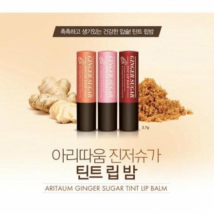 【跑全球Run購物】韓國 Aritaum 暖暖薑糖 潤澤唇膏(3.7g) 3款可選 護唇膏
