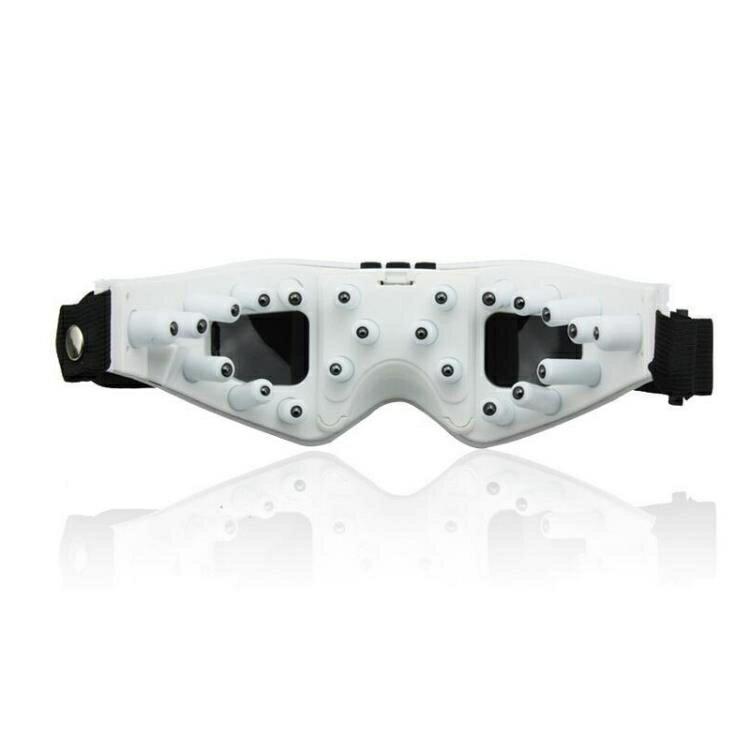 眼部按摩器 USB眼部按摩器 護眼儀 便攜震動 眼睛按摩儀眼保儀眼罩 【新春快樂】