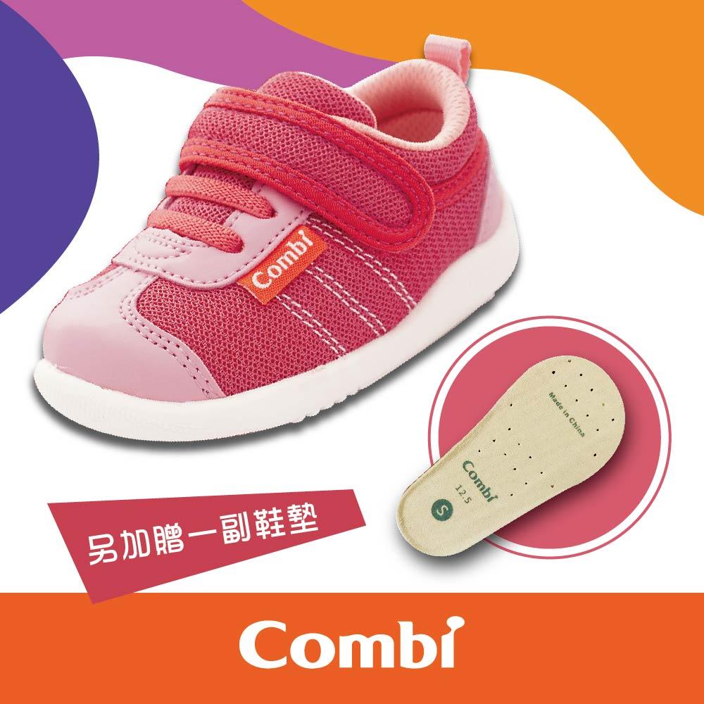 日本Combi童鞋 時尚紐約幼兒機能休閒鞋-魔力紅(加贈鞋墊)寶寶段 1