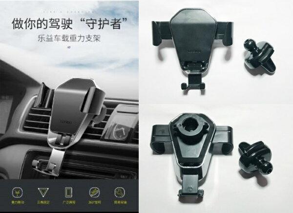 權世界@汽車用品Leeioo冷氣出風口夾式重力自動夾緊式360度迴轉智慧型手機架鍍鉻框黑色HD-173
