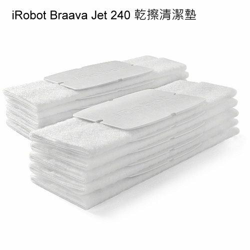 <br/><br/>  iRobot Braava Jet 240 專用乾擦清潔墊(10片裝)<br/><br/>