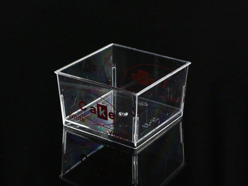 【嚴選SHOP】10入 附蓋 直方杯【G7042】 大正方杯 慕斯杯 奶酪杯 甜品杯 布丁杯 果凍杯 提拉米蘇 塑膠盒