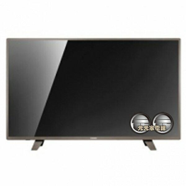 CHIMEI 奇美 32吋FHD液晶電視 視訊盒 TL~32A300