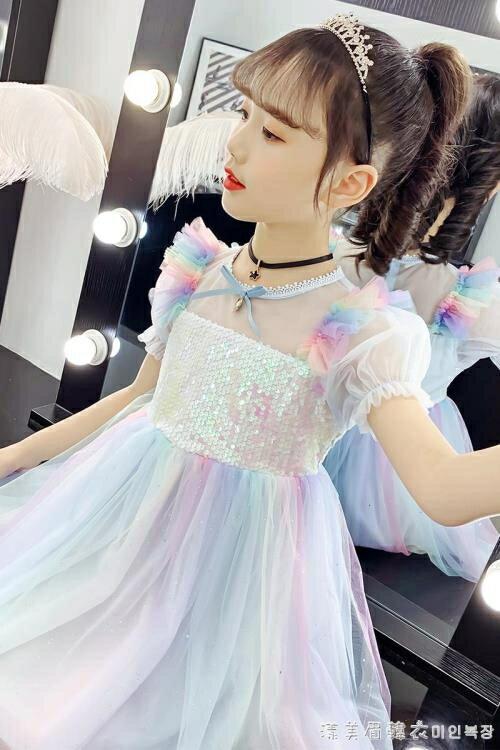 女童公主裙春夏裝2021新款韓版兒童洋氣洋裝/連衣裙女孩夏季裙子蓬蓬紗 四季小屋