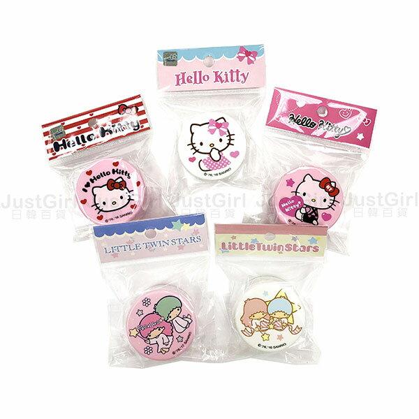 HELLO KITTY 雙子星 分裝盒 分裝罐 連接盒 旅行組 30g 39元 居家 正版授權台灣製造 JustGirl