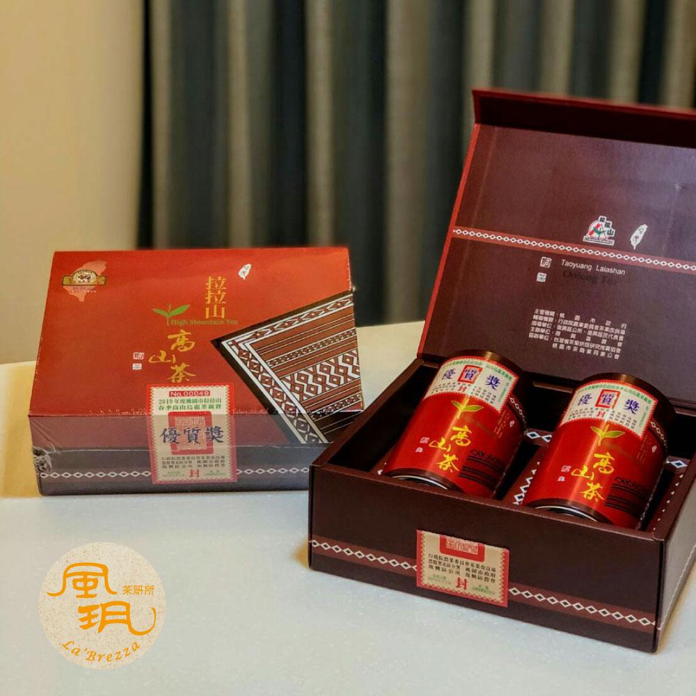風玥茶研所│拉拉山高山茶 優良獎 競賽茶-盒裝300g 1