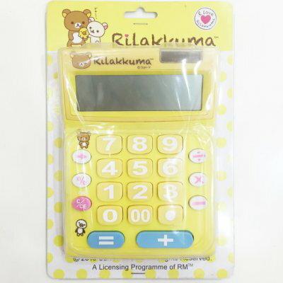 懶懶熊 拉拉熊 Rilakkuma 計算機 電子計算機 桌上型計算機 文具 正版日本授權 * JustGirl *