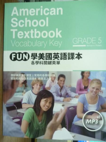 【書寶二手書T6/語言學習_QCP】FUN學美國英語課本:各學科關鍵英單Grade 5_無MP3