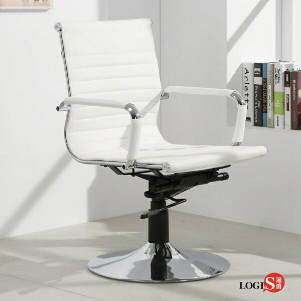 LOGIS安菲米皮革低背吧椅梳妝椅辦公椅事務椅【WP10A0】