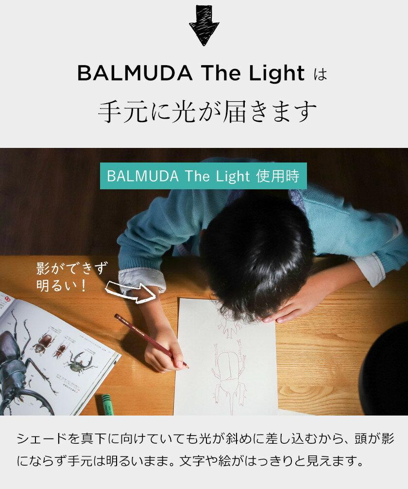 日本Balmuda The light 兒童LED太陽光護眼檯燈 桌燈。2色。日本必買 免運 / 代購(39960*5.8) 6