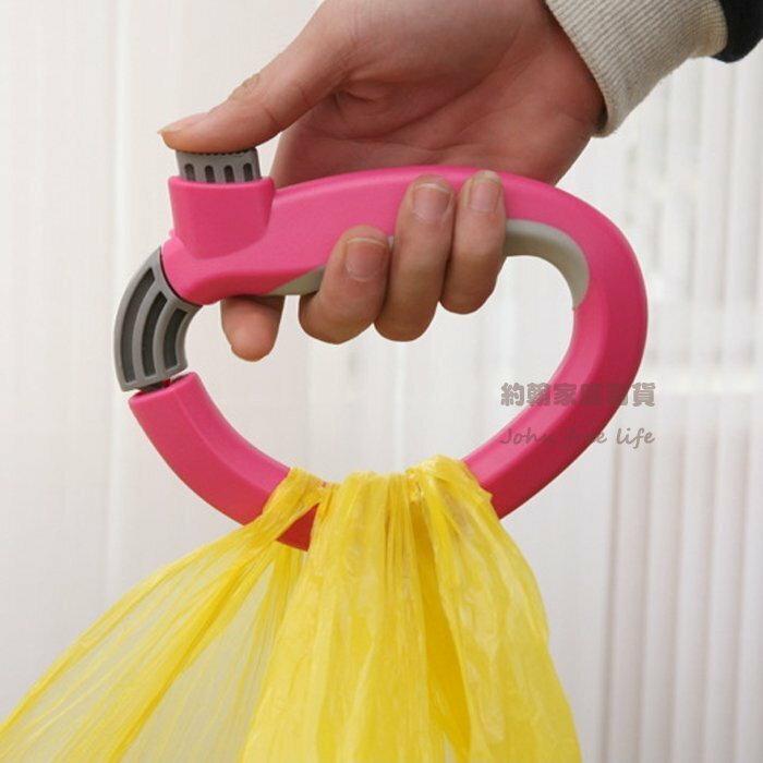 約翰家庭百貨》【AG700】提菜購物一把抓 超負荷提菜器 拎袋器 提袋器 提物把手 隨機出貨