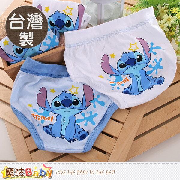 男童內褲(四件一組) 台灣製迪士尼史迪奇正版純棉三角內褲 魔法Baby~k50569
