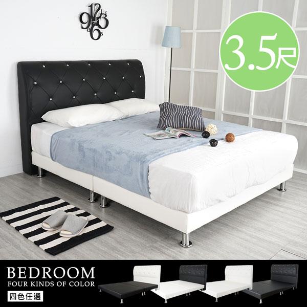 單人床床台床架臥室《YoStyle》莫卡娜皮革床組-單人3.5尺(四色)