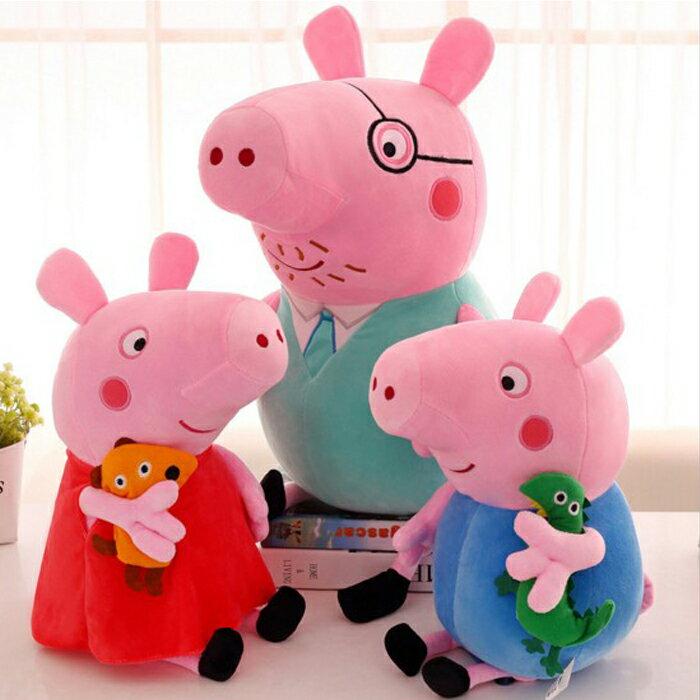 糖衣子輕鬆購【BA0009】peppa pig 佩佩豬娃娃 玩偶 喬治豬娃娃公仔