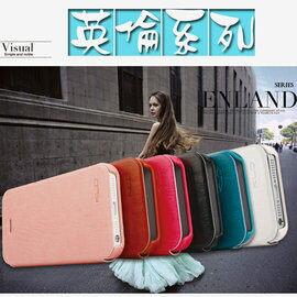 【英倫系列】Apple iPhone 5/5S/SE 翻頁式皮套/炫彩保護套/側掀側翻保護套/側開支架立架/便攜錢包