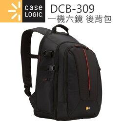 【中壢NOVA-水世界】Case logic DCB-309 攝影雙肩後背包 一機六鏡 14吋NB 側腳架收納 公司貨
