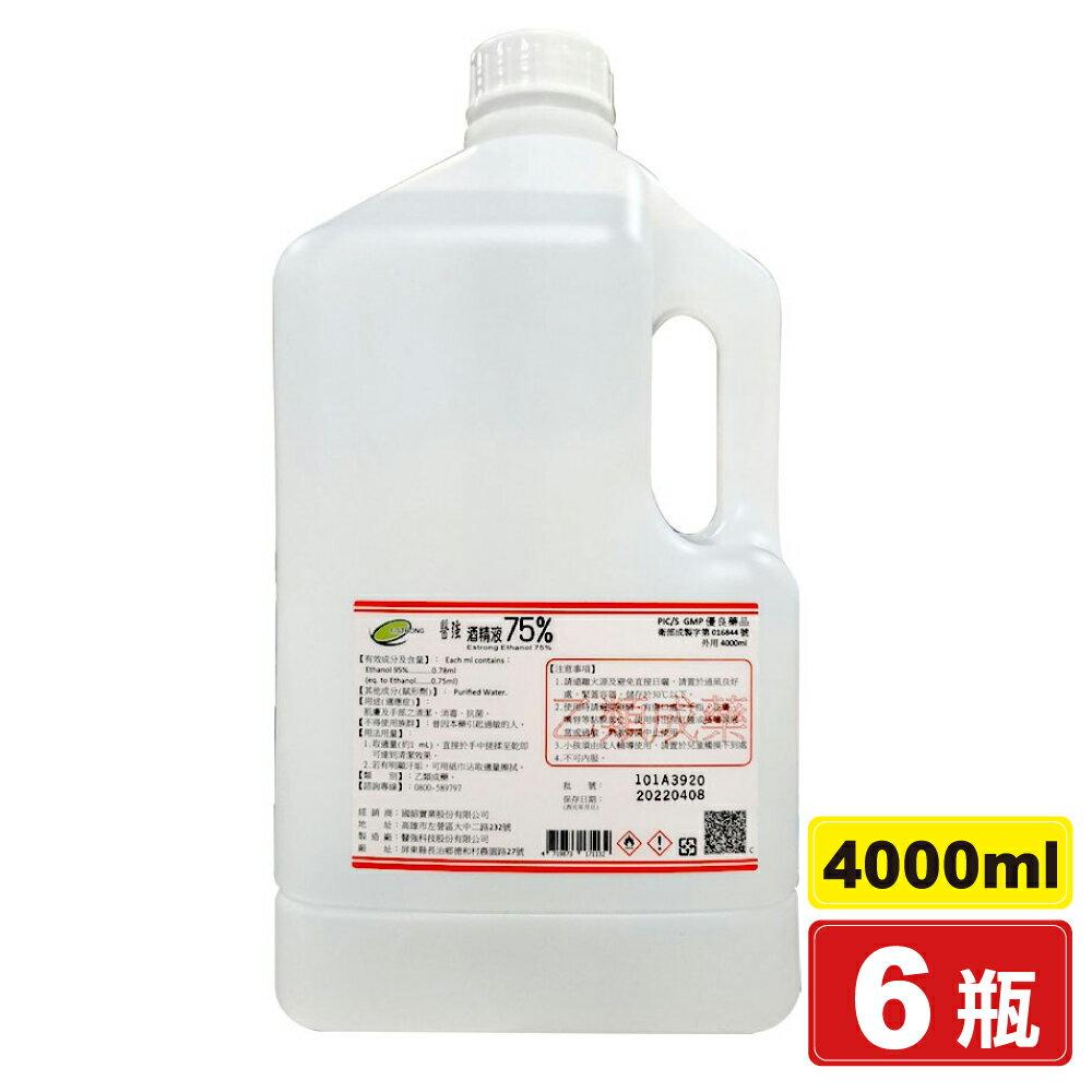 醫強 酒精75% 4000mlX6瓶 專品藥局 (唐鑫 生發 克司博) 【2015765】 0