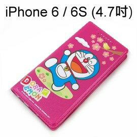 哆啦A夢皮套 [櫻花] iPhone 6 / 6S (4.7吋) 小叮噹【台灣正版授權】
