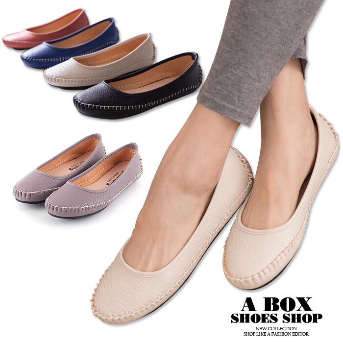 【AIDPN216】MIT台灣製 嚴選車線舒適超柔軟平底豆豆鞋 走路鞋 休閒鞋 5色
