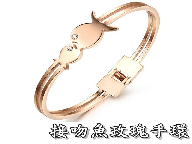《316小舖》【B138】(優質精鋼手環-接吻魚玫瑰手環-單件價 /白色情人節禮物/接吻魚手環/好友禮物/老師禮物)