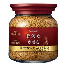 【橘町五丁目】 限量促銷! 日本AGF香醇摩卡咖啡(咖啡豆:衣索比亞、巴西)80g