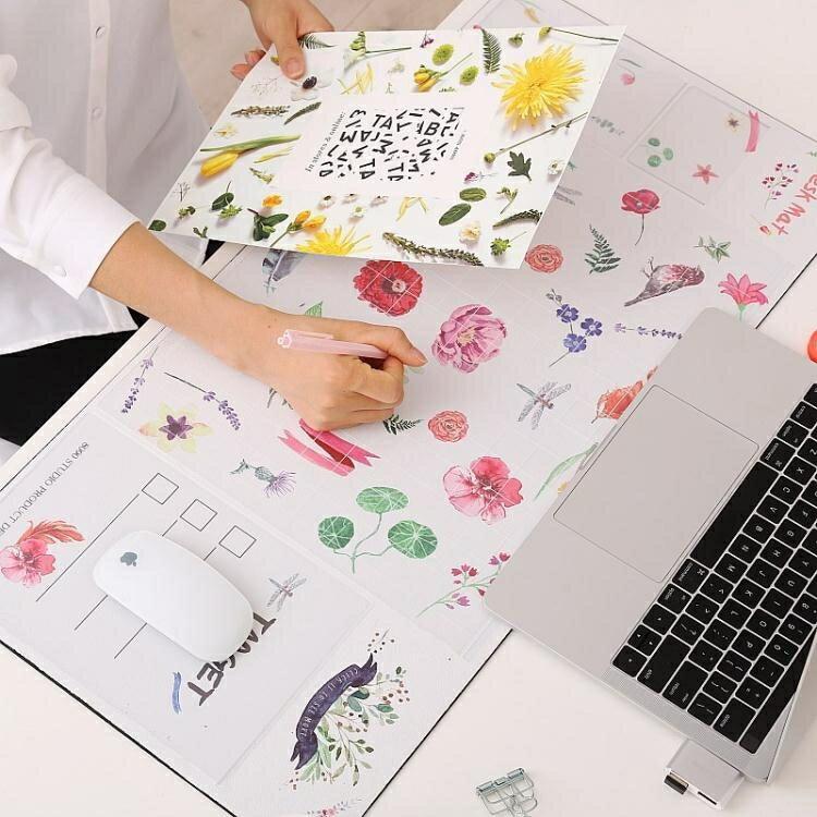 滑鼠墊 小清新桌墊韓國創意多功能辦公桌墊超大號鼠標墊桌墊